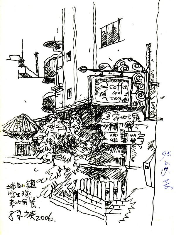 云南古镇手绘线稿